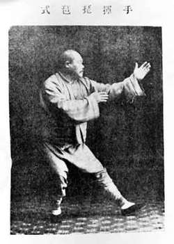 Yang Cheng Fu in play the pipa position
